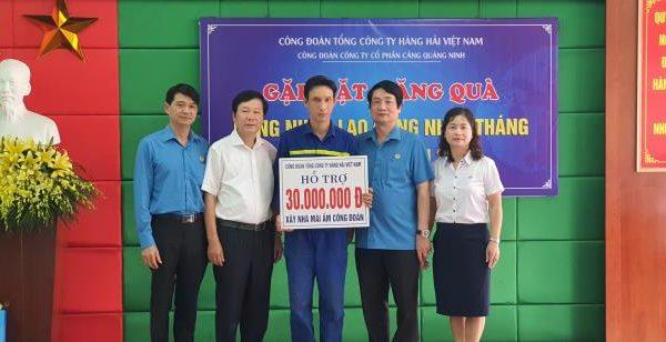 Công đoàn Tổng công ty Hàng hải Việt Nam hỗ trợ 10 Mái ấm công đoàn cho người lao động khó khăn